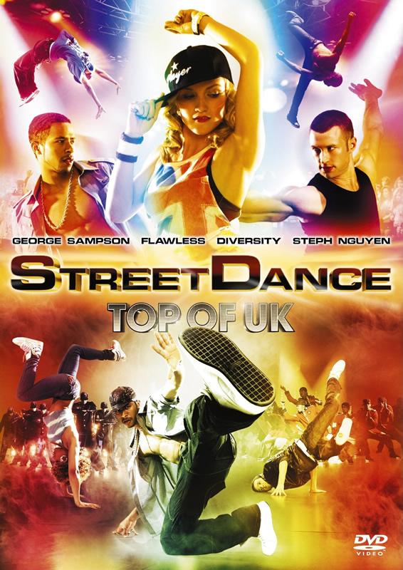 Streetdance_3D