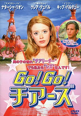 Go! Go! チアーズ