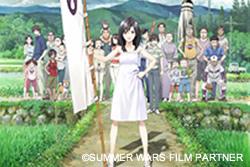 parco_summer_wars