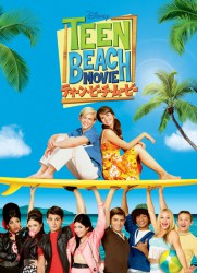 teen-beach-movie-review_00