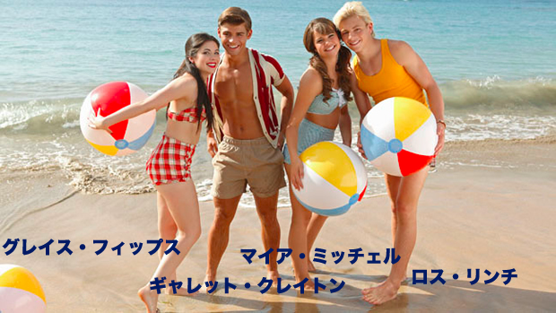 teen-beach-movie-review_01