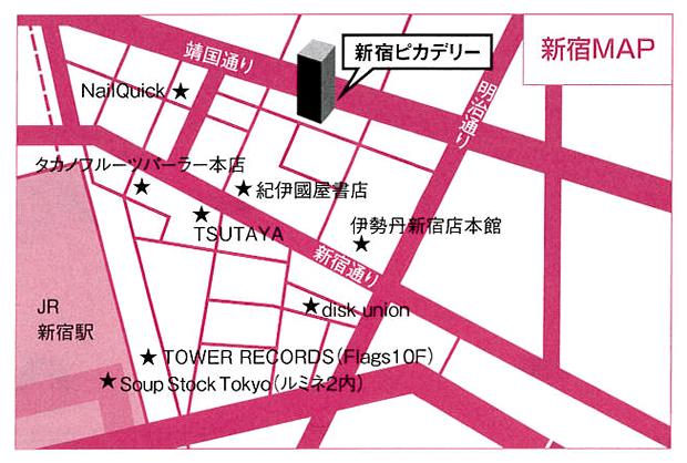 screenbeauties1-collabo_map