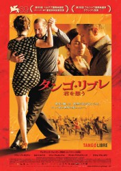Tango_Libre_J_poster