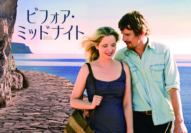before-midnight-japan-release_00
