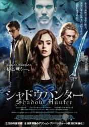 The_Mortal_Instruments_CityofBones