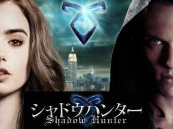 the-mortal-instruments-japan-release_00