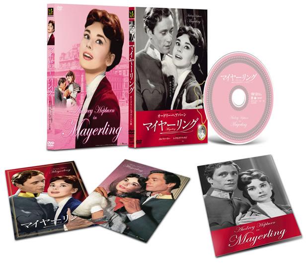 mayerling-dvd-release_02