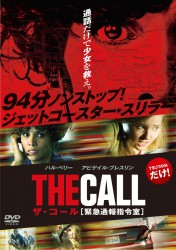 the-call-soft-release_01