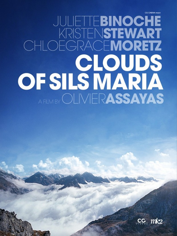 clouds-of-sils-maria-images_06