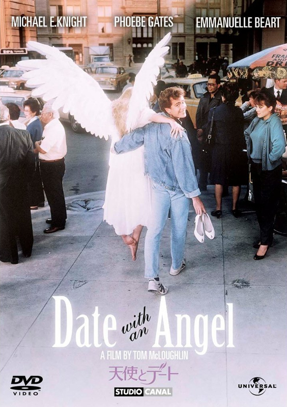 Date_With_An_Angel