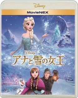 frozen-j-soft-release_01
