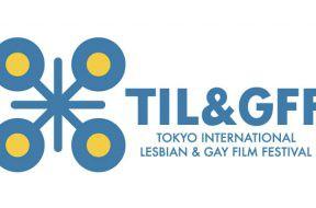 2014-tokyo-lesbian-gay-film-fes_00