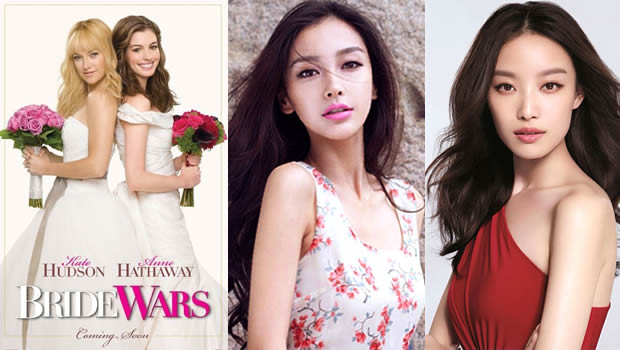 bride-wars-china-remake_00