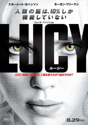 Lucy_j_poster