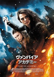 Vampire_Academy_J_poster
