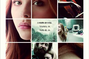 If_I_Stay_J_Poster