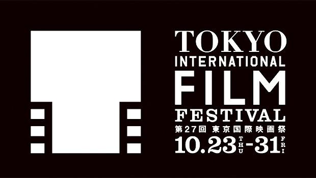 第27回東京国際映画祭 各賞発表