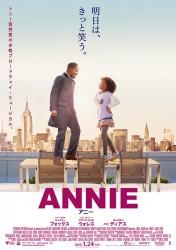 Annie_J_poster