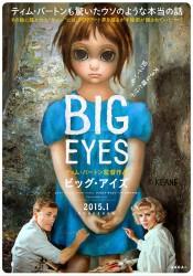 Big_Eyes_J_poster