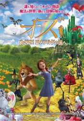 Legends_of_OZ_Dorothys_Return_J_poster