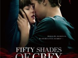 Fifty_Shades_Of_Grey_J_poster
