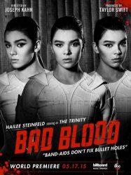 bad-blood-pv_03