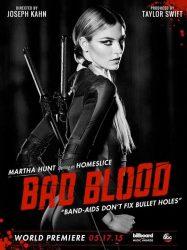 bad-blood-pv_14
