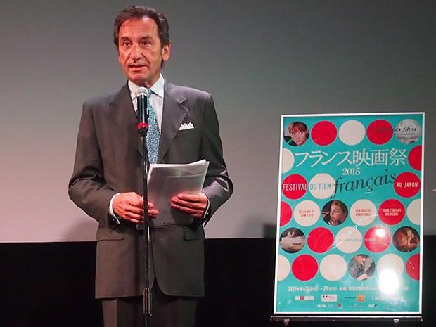 festival-du-film-francais-au-japon-2015-lineup_01