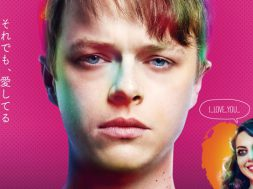 life-after-beth-soft-info_00