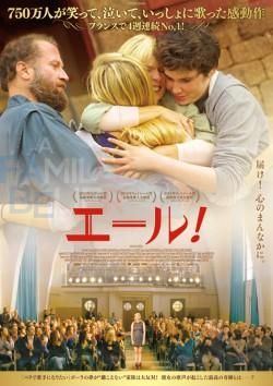 uni-france-films-2015-award_01