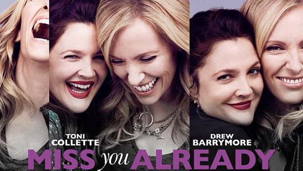 ドリュー・バリモア&トニ・コレット、女性の友情物語『Miss You Already』全米公開決定