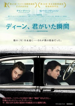 Life_j_poster