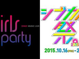 girls-events-info_00