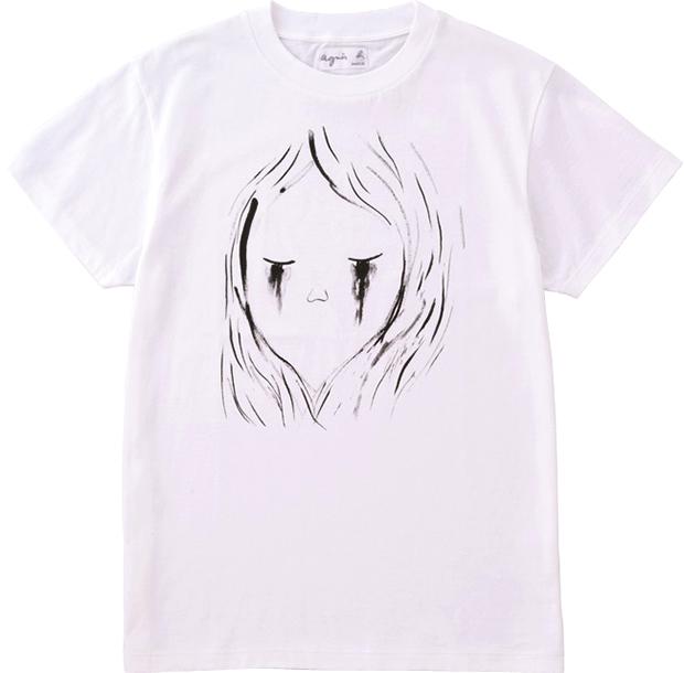 je-mappelle-hmmm-t-shirt-bag_01