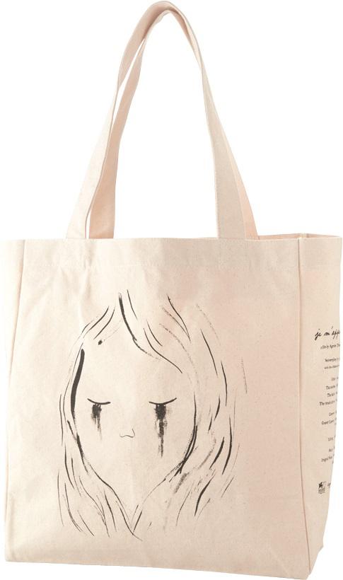 je-mappelle-hmmm-t-shirt-bag_02
