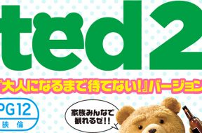ted-2-r12-ver-release_00