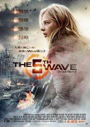 the-5th-wave-j-release_02