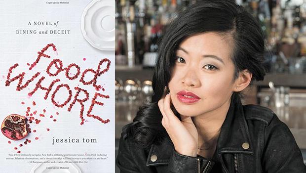 料理評論家を目指すヒロインを通してフード業界を描く「Food Whore: A Novel of Dining and Deceit」映画化