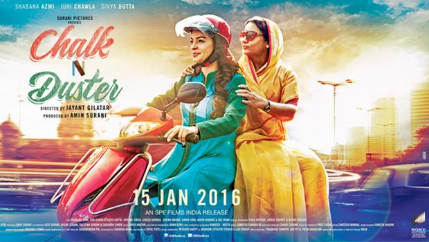ソニー、インドでの配給戦略を建て直し。その第1弾が女性教師2人が主人公の『Chalk n Duster』