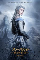the-huntsman-winters-war-j-trailer_03