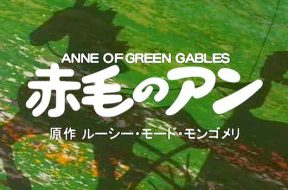 anne-of-green-gables-tv-series_00