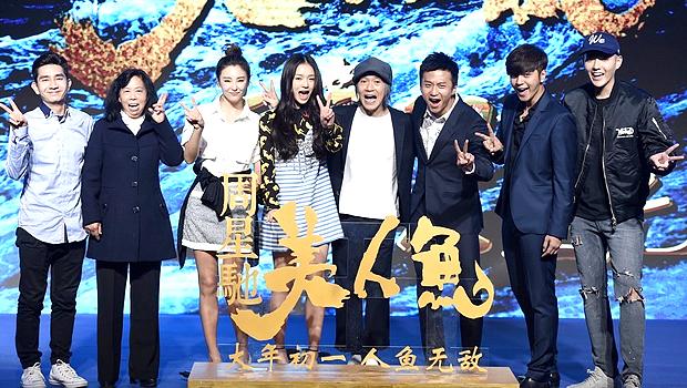 中国映画チャウ・シンチー新作『美人魚』特大ヒットを記録。アメリカでも公開開始