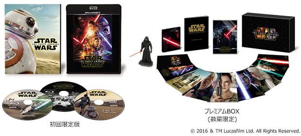 sw-the-force-awakens-movienex_02