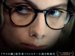 boomerang-j-poster_00