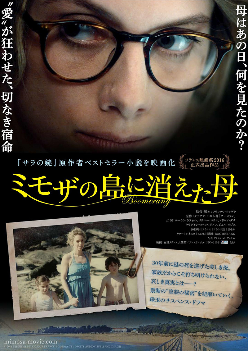 boomerang-j-poster_01