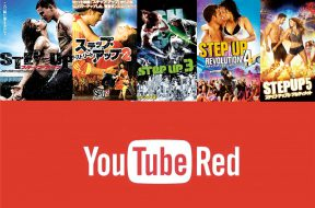 step-up-youtube-red_00