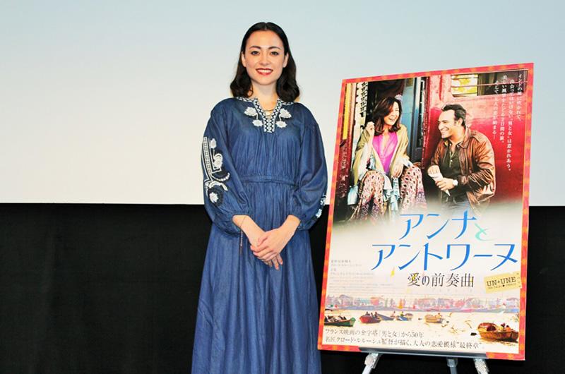 美波が語る、9/3(土)公開『アンナとアントワーヌ 愛の前奏曲』試写イベントレポート