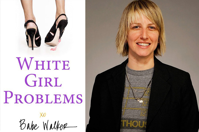 ツイッター発祥のセレブ娘の生態を描く『White Girl Problems』の監督決定
