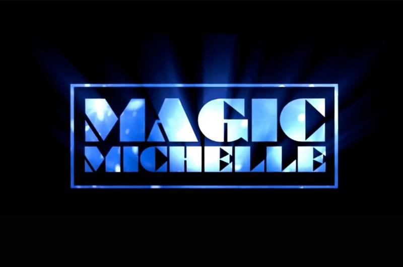 豪華女優・モデル陣出演『マジック・マイク』のキューティー映画版『マジック・ミッシェル』映像