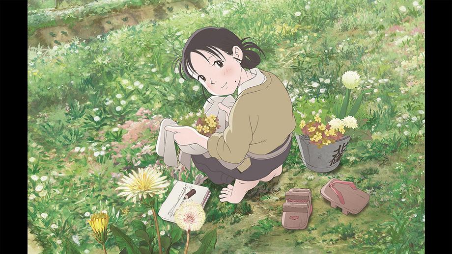 第29回東京国際映画祭:この世界の片隅に